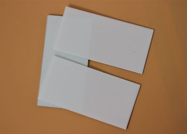 China White Powder HPTLC Plate Thin Layer Chromatography Silica Gel CAS 112926 00 8 distributor